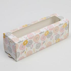 Коробка для макарун «Цветочки», 5.5 × 18 × 5.5 см