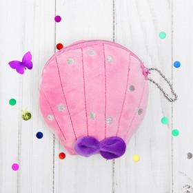 Мягкий кошелёк «Ракушка с бантиком», цвета МИКС Ош