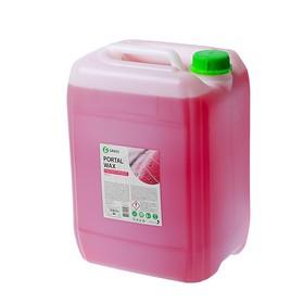 Жидкий воск Grass Portal Wax, для портальных моек, 20 кг Ош