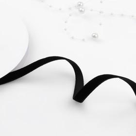 Лента бархатная, 10 мм, 18 ± 1 м, цвет чёрный №03 Ош