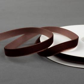 Лента бархатная, 10 мм, 18 ± 1 м, цвет коричневый №70 Ош