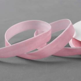 Лента бархатная, 15 мм, 18 ± 1 м, цвет розовый №08 Ош