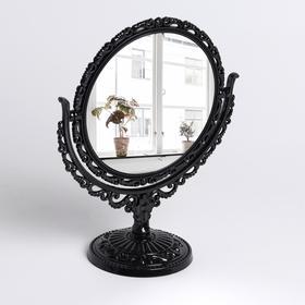 Зеркало настольное, с увеличением, d зеркальной поверхности 12,5 см, цвет чёрный Ош