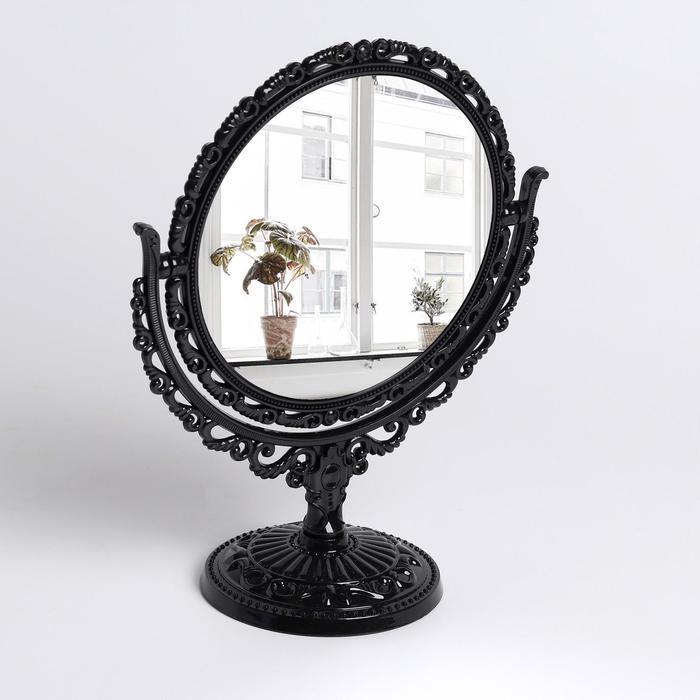 Зеркало настольное «Ажур», с увеличением, d зеркальной поверхности — 12,5 см, цвет чёрный