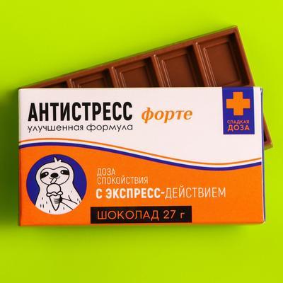 Шоколад молочный «Антистресс форте»: 27 г