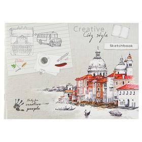 Скетчбук А5, 40 листов на скрепке «Венеция», обложка мелованный картон, глянцевая ламинация Ош