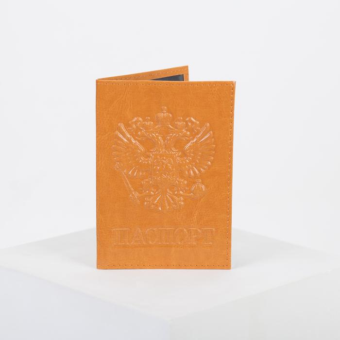 Обложка для паспорта, цвет рыжий