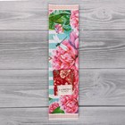 Салфетка на стол «Любимой маме», 36 см × 31 см - Фото 3