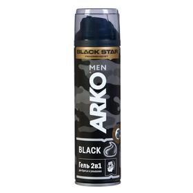 Гель для бритья и умывания Arko Men Black 2 в 1, с активированным углем, 200 мл