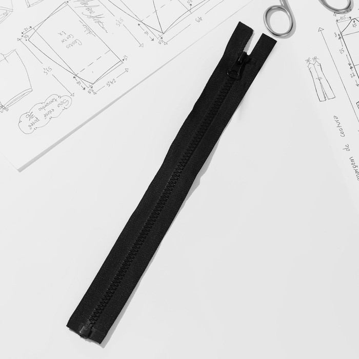 Молния «Трактор», №5, разъёмная, 30 см, цвет чёрный