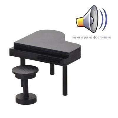 Интерактивная мебель для кукол «Рояль», со звуковым эффектом - Фото 1