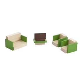 Набор мебели для мини-кукол «Гостиная»