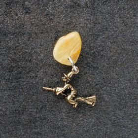 Брелок-талисман 'Ведьма', натуральный янтарь Ош