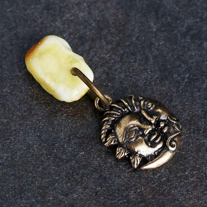 Брелок-талисман Луна, натуральный янтарь