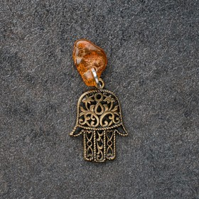 Брелок-талисман 'Хамса', натуральный янтарь Ош