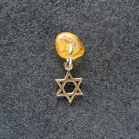 Брелок-талисман 'Звезда Давида', натуральный янтарь Ош
