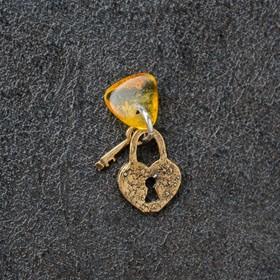 Брелок-талисман 'Замок', натуральный янтарь Ош