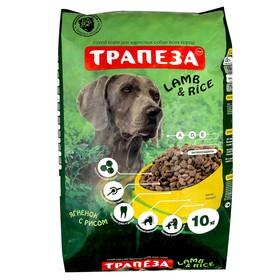 """Сухой корм """"Трапеза"""" для взрослых собак, с ягненком и рисом, 10 кг"""