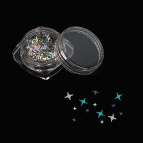 Пайетки для декора «Звёзды», цвет серебристый Ош