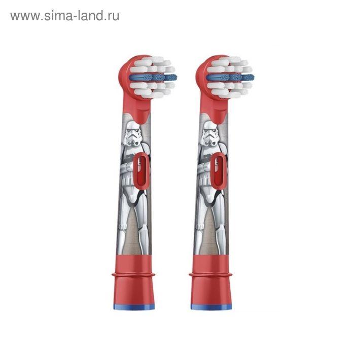 Насадка для зубных щеток Oral-B Kids Stages Starwars EB10K, в упаковке 2 шт