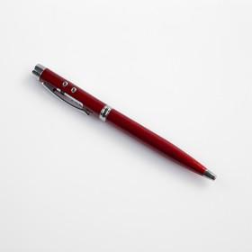 Фонарик карманный с шариковой ручкой, 2 света, микс, 13.5х1 см Ош