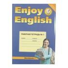Английский язык. Enjoy English. 6 класс. Рабочая тетрадь. Денисенко О. А., Биболетова М. З.