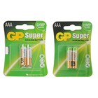 Батарейка алкалиновая GP Super, AAA, LR03-2BL, 1.5В, блистер, 2 шт.
