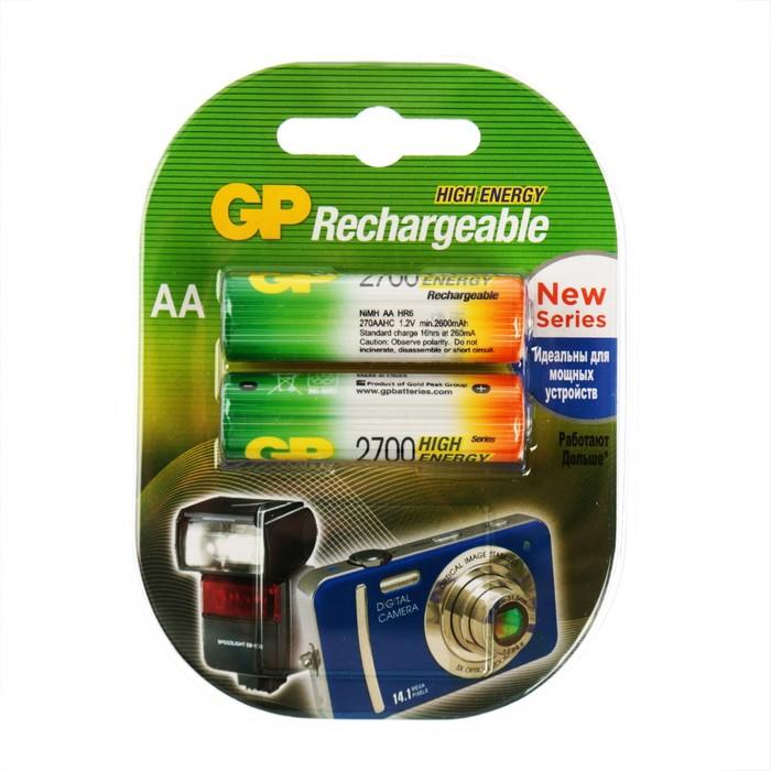 Аккумулятор GP, Ni-Mh, AA, HR6-2BL, 1.2В, 2700 мАч, блистер, 2 шт.