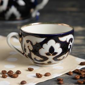 Чашка чайная 220мл 9010 Пахта в золоте