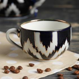 Чашка чайная 220мл 9010 Атлас в золоте