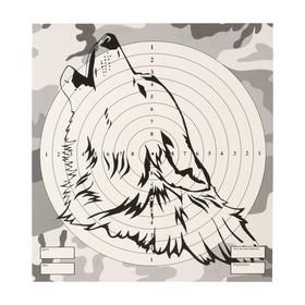 Мишень 'Волк' для стрельбы из пневматического оружия,14 х14 см, дистанция 10 метров Ош