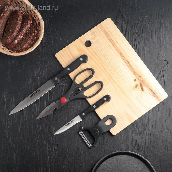 Набор кухонный, 5 предметов, цвет чёрный