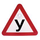 Знак на авто «У»