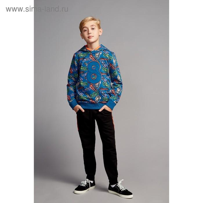 Толстовка для мальчика, рост 140 см, цвет бирюзовый/скейты