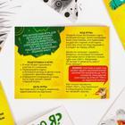 Фанты «Кто я? Животные», 20 карт - Фото 3