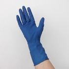Перчатки латексные неопудренные, размер M, 50 шт/уп, цвет синий
