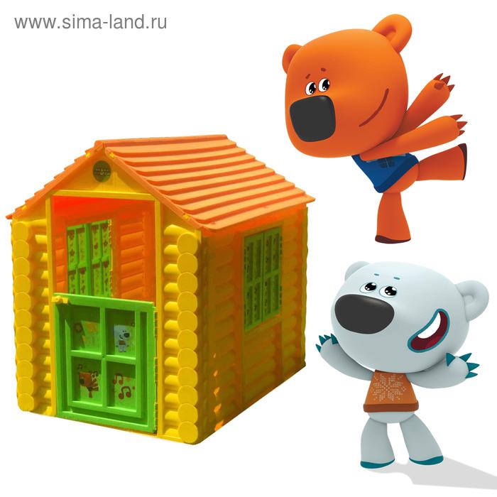 Игровой домик «Для Ми-ми-мишек»