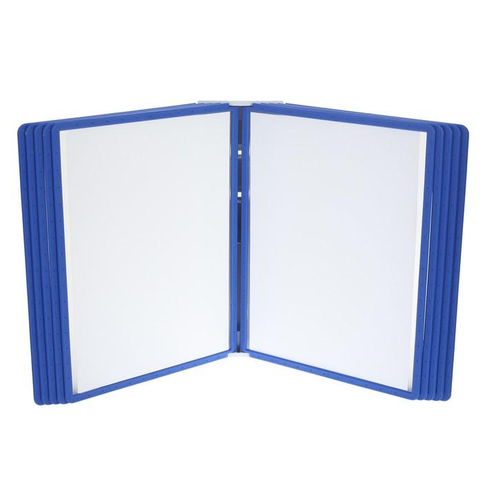 Настенная перекидная система, 10 рамок с протектором, DATAFRAME, цвет синий