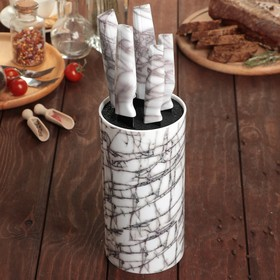 Набор кухонных ножей «Марбл», 5 предметов, на подставке, цвет серый/белый