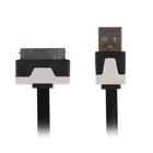 Кабель LuazON, iPhone 30-pin - USB, 1 А, 2 метра, плоский, МИКС