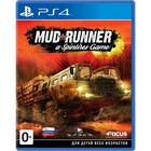 Игра для Sony PlayStation 4 Spintires: MudRunner.
