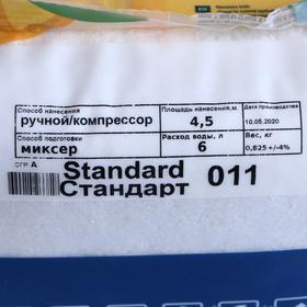 Жидкие обои Стандарт Г-011 (шелковая декоративная штукатурка), 4,5 м² Ош
