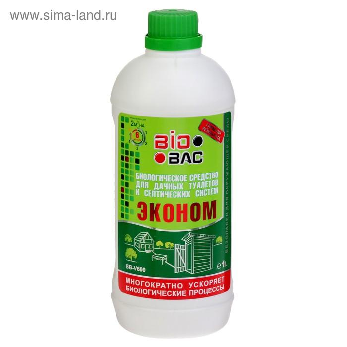 Биологическое  средство для дачных туалетов и септиков BB-V600, 180 дней, 1 л