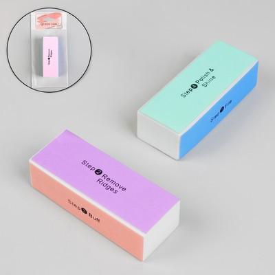 Баф для полировки ногтей, четырёхсторонний, 9 × 3,5 × 2,5 см, цвет МИКС - Фото 1