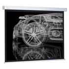 Экран Cactus 213x213 Wallscreen CS-PSW-213x213 1:1, настенно-потолочный, рулонный