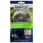 Лакомство Happy Cat для кошек, подушечки, кошачья мята, 50 г