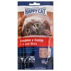 Лакомство Happy Cat для кошек, подушечки, говядина, солод, 50 г
