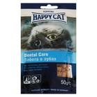 Печенье Happy Cat для кошек, профилактика зубного камня, 50 г