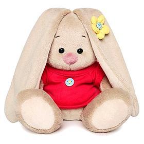 Мягкая игрушка «Зайка Ми» в малиновой футболке с пуговкой, 15 см