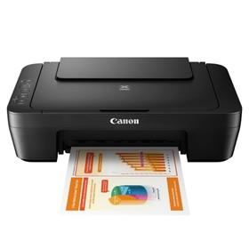 МФУ, струйная печать Canon Pixma MG2540S (0727C007) A4 Ош